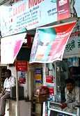 Matkapuhelinkauppa Mumbaissa