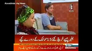 """Riku ja Salla päätyivät Pakistanin tv-uutisiin – nyt heidät tunnistetaan jo kadulla: """"Melkein joka paikassa pyörii meidän naamat"""""""