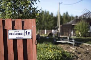 Entinen Mainila on venäjäksi Mainilo. Uuden datshakylän Ulitsa Vesennjaja eli Kevätkatu.