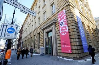 Berliinin Guggenheim-museo suljettiin lopullisesti vuonna 2012.