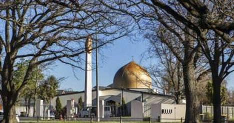 Al-Noorin moskeija oli toinen iskun kohteena olleista pyhätöistä.