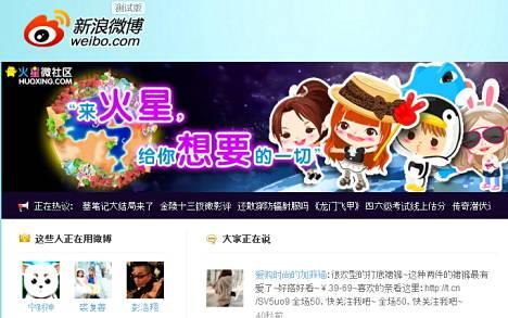 Kiinalaiset surffaavat Weibossa