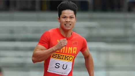 Bingtian Su