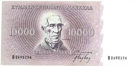 Tapio Wirkkala: 10000 markan seteli.