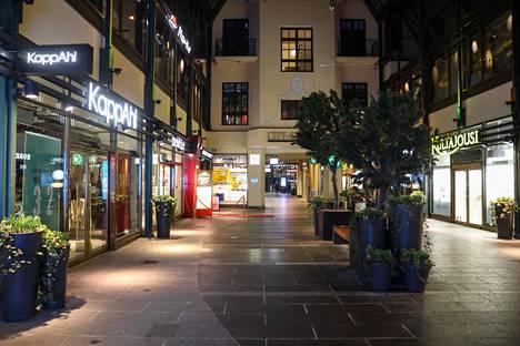 Helsingin keskustan City-käytävä.
