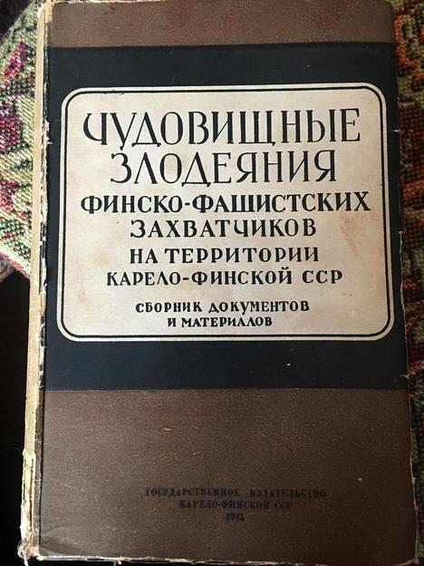 """Juri Dmitrijevillä on laaja Suomen historiaan liittyvä kirjasto. Tämän neuvostoaikainen kirja kertoo """"suomalaisten fasistimiehittäjien mielettömistä hirmuteoista""""."""