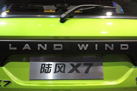 Land Roverilla ei olla innostuneita Landwindin uudesta X7-mallista, jossa jopa kirjasintyyppi on hyvin samanlainen kuin alkuperäisessä.