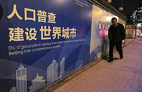 Juliste kehottaa kiinalaisia ottamaan kuuliaisesti osaa väestönlaskentaan.