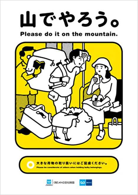 Ei saa matkustaa liian monen laukun kanssa. Se on parempi suorittaa vuorella.