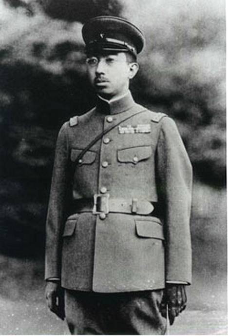 Keisari Hirohito