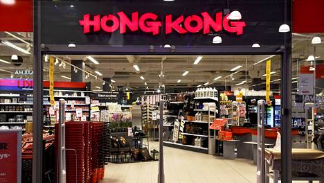 Viime vuonna yrityssaneeraukseen hakeutuneen Hong Kongin omistivat suomalaiset yksityishenkilöt sekä yhtiön avainhenkilöt.