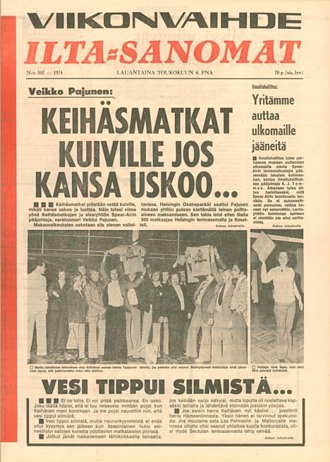 Ilta-Sanomien etusivu vuonna 1974.