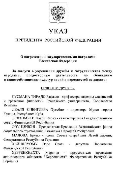 Heinäluoma ja Lehtomäki löytyvät Putinin allekirjoittaman ukaasin ensimmäiseltä sivulta.
