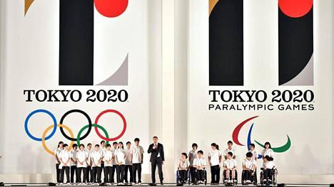 Kesäolympialaiset Lajit