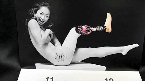 Maya Nakanishi