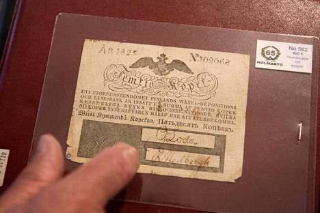 Suomen Pankin 50 kopeekan seteli vuodelta 1825. Arvo 730 euroa.