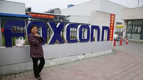 Foxconnin tuotantolaitosten portti Kiinan Chengdussa.