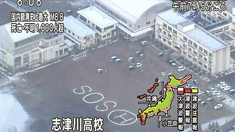 Koulun pihalle Minamisanrikussa oli maalattu SOS-hätämerkki.