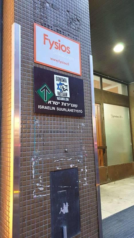 Tällaiset tarrat Israelin suurlähetystön oven edustalle liimattiin perjantain ja lauantain välisenä yönä.