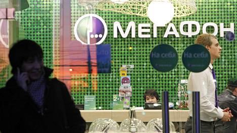 Sonera sijoitti Megafoniin vuonna 1994 osana yhtiön laajentumisstrategiaa. Ruotsalainen Telia ja Sonera yhdistyivät vuonna 2003.