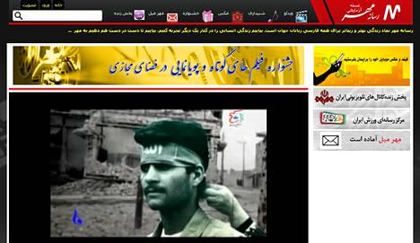 Iranin Mehr jakaa vain uskonnollisille johtajille kelpaavia videoita.