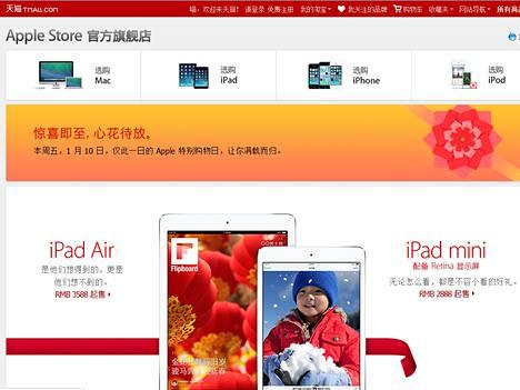 Alibaba lupaa myydä 3G-palveluitaan muun muassa TMall-verkkokauppakeskuksessa, jossa on myös Applen verkkokauppa.