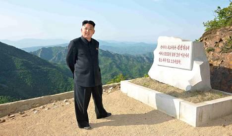 Pohjoiskorealaisille on kerrottu, etteivät normaalit ruumiintoiminnot koske nykyistä hallitsijaa Kim Jong-unia, eikä hän näin ollen käy ollenkaan vessassa.