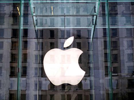 Fifth Avenuen Apple Store.