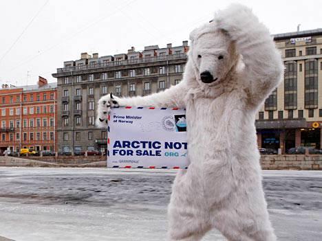 Ympäristöjärjestöt vastustavat öljynetsintää arkitisilta alueilta.
