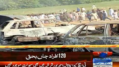 Pakistanilainen televisiokanava on julkaissut kansainväliseen levitykseen päässyttä kuvamateriaalia onnettomuuspaikalta.