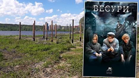 Keskitysleiriä esittävien elokuvalavasteiden pystytys ehdittiin jo aloittaa Kontupohjassa, mutta nyt leiri onkin tulossa Aitniemeen. Lavasteet ovat peräisin Vesuri-elokuvasta.