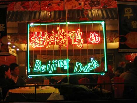 Pekingissä ja muissa kaupungeissa on määrä nostaa laajakaistayhteydet 20 - 100 Mbps:n nopeuteen parissa vuodessa.