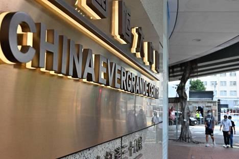 Kiinalainen kiinteistöjätti Evergrande on pahoissa vaikeuksissa.