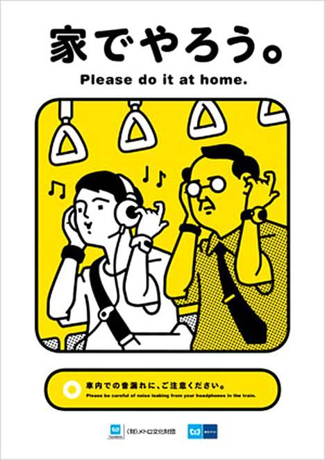 Ei saa kuunnella musiikkia liian kovalla ja laulaa mukana. Musisointi suositellaan suoritettavaksi kotona.