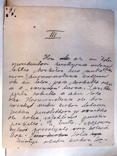 Helsingin yliopiston pääkirjastosta löytyi Maiju Lassilan käsikirjoituksia vuonna 2002.
