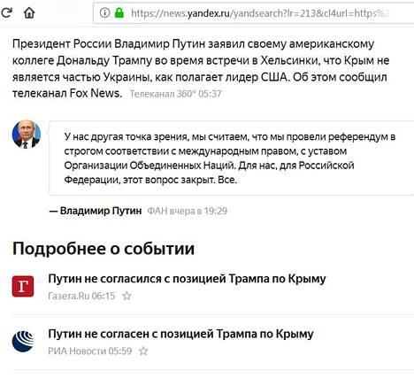 Pietarin trollitehtaaseen kuuluva Fan-uutistoimisto tuli myös välittäneeksi maailmalle Putinin alkuperäisen sitaatin, jossa hän lipsautti Venäjä järjestäneen Krimin kansanäänestyksen.