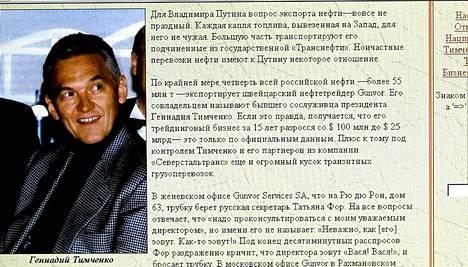 Gennadi Timtshenkon nettisivut.