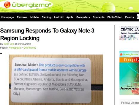 Ubergizmo toivoo, että Android-hakkerit löytävät pian ratkaisun aluekoodiongelmaan.