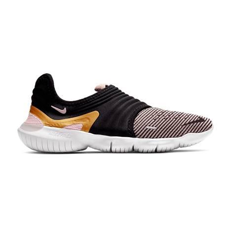 Niken naisten juoksukengät, 142,90 €, Intersport.