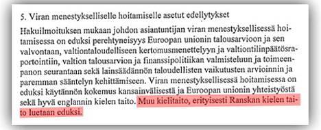 Kuvakaappaus VTV:n nimitysmuistiosta vuodelta 2007.