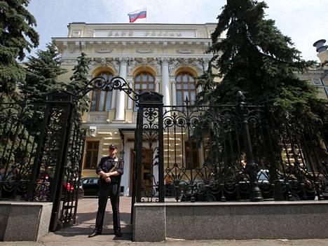 Venäjän keskuspankki Moskovassa