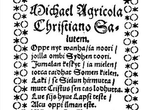Agricolan Abckirian (1543-44) nimiösivua