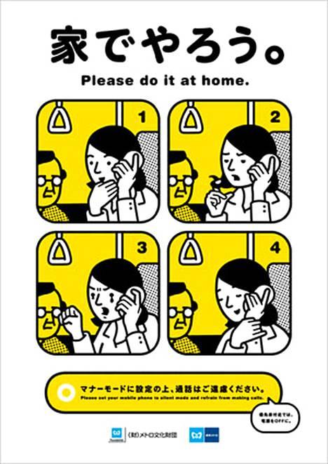 Ei saa riidellä puhelimessa, tee se kotona.