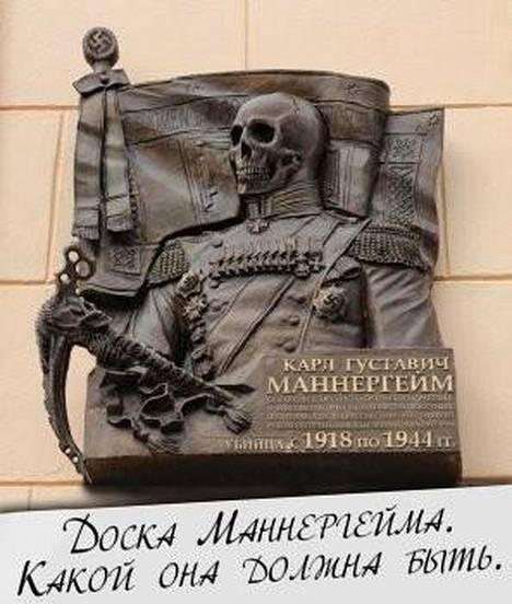 """Venäläispropagandassa on väitetty myös, että Fortumin voimalaitokset Uralilla voisivat jättää siperialaiset tahallaan ilman sähköä ja lämpöä. Propagandassa on käytetty hyväksi Mannerheimia, josta on väännetty kuvankäsittelyn avulla """"pääkalloversio""""."""
