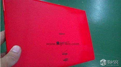 Vahvistamaton kuva Nokian tabletista.