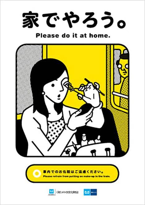 Ei saa taivuttaa silmäripsiä. Kotihommia sekin.