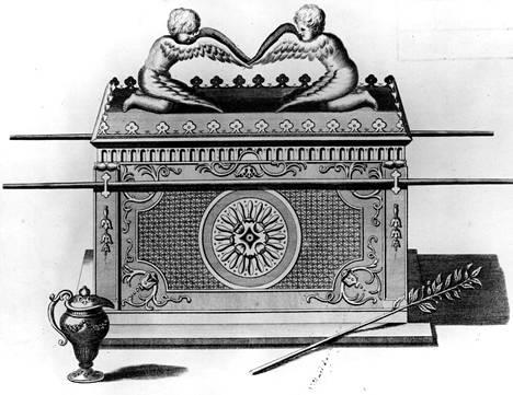 Vanhan testamentin kuvauksen perusteella tehdyt piirrokset näyttävät, millainen liitonarkku on saattanut olla.