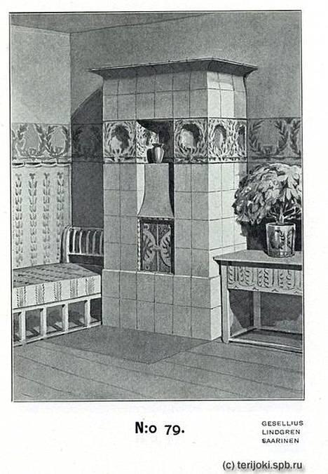Domuksen talon kaakeliuunien suunnittelijoiden joukossa oli muun muassa kuuluisa Herman Geselliuksen, Armas Lindgrenin ja Eliel Saarisen suunnittelutoimisto.