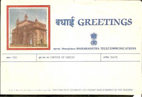 Tervehdyssähke Mumbaista