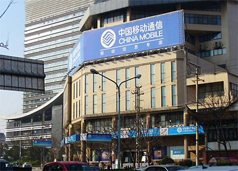 Kiina on maailman suurin matkapuhelinmarkkina.